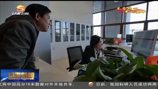 [甘肃新闻]敦煌:向问题叫板 让群众叫好