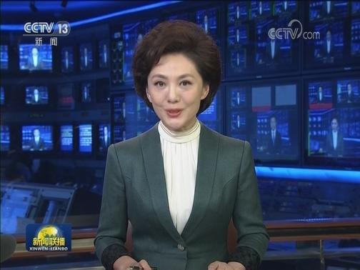 2019年11月26日今日新聞內容:應習近平邀請 蘇里南總統將訪華