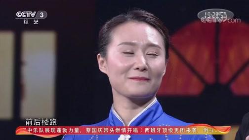 [向幸福出发]柔术演员突破自我 曾遇意外无悔付出