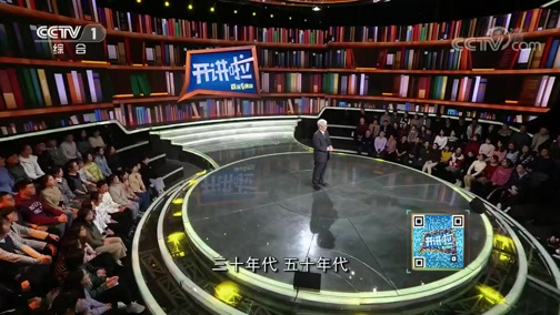 [开讲啦]刘国彬:守护母亲河 建设幸福河