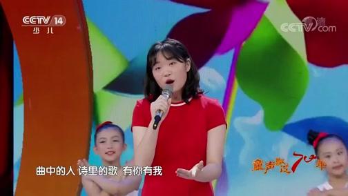 [音乐快递]《有一天》 演唱:张牧云
