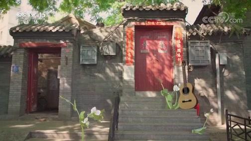 《音乐人生》 20191205 拉苏荣:为人民而歌