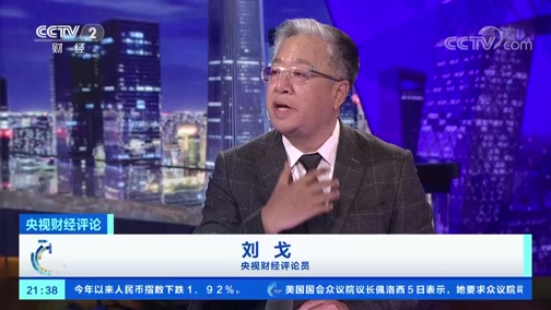 [央视财经评论]三令五申 偷排偷放为何屡禁不止?