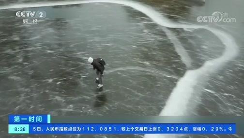 [第一时间]俄罗斯多地遭遇寒流 远东气温跌至-49℃