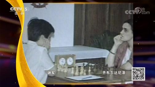 [综合]砥砺 新中国体育记忆——1991年
