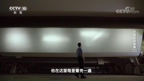 [探索·发现]填补中国印刷铜版纸的缺口