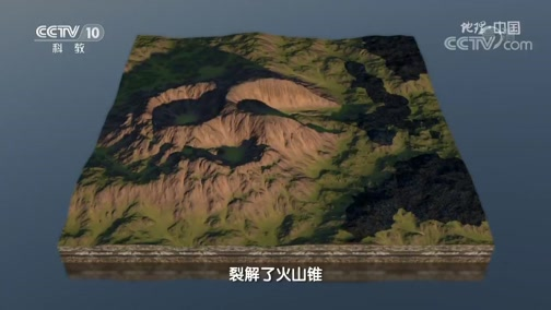 """《地理·中国》 20191217 """"人面山""""谜云 下"""