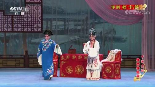 岳阳屈原花鼓戏蛇妃全集 主演:熊向团 丁向荣 龙丽华