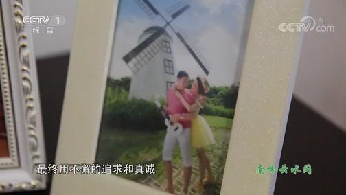 [中华民族]年轻的副镇长与丈夫分居两地 发扬传承瑶族文化