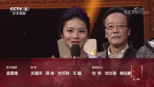 《中国文艺》 20191228 向经典致敬 本期致敬——九四版电视连续剧《三国演义》