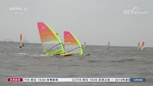 [帆船]中国帆船帆板队海口冬训以赛代练