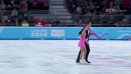 [花滑]冬青奥会花样滑冰:冰舞短舞蹈