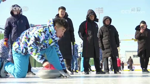 [北京2022]张家口市第四届学生冰雪运动会开赛