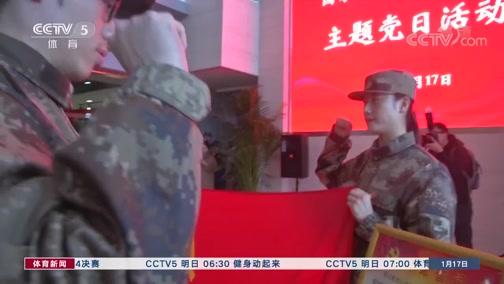 [乒乓球]品读历史展望未来 国乒参观铁道兵纪念馆