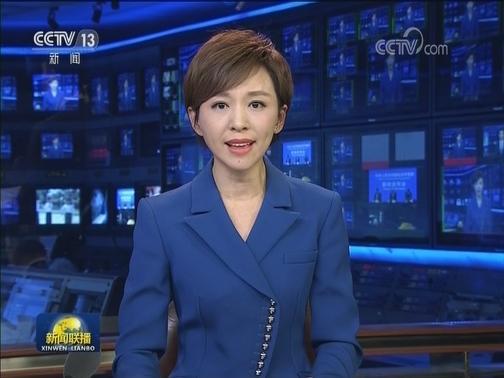 """[视频]全国""""三教办""""倡议新闻战线向新华社西藏分社学习"""