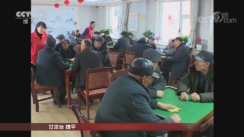 [视频]王勇在甘肃调研时强调 兜住民生底线 助力脱贫攻坚 切实保障困难群众基本生活