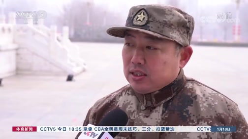 [乒乓球]收获颇丰 中国乒乓球队军训结束