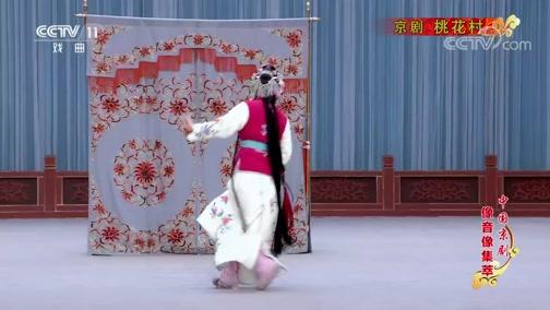 越调画龙点睛全场 主演:许昌市戏曲艺术发展中心越调部