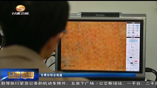 """[甘肅新聞]學習""""時代楷模"""" 踐行初心使命"""