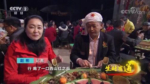 """[生财有道]""""绿叶宴""""寓意满满 满席翠绿 不用碗筷 独具特色"""
