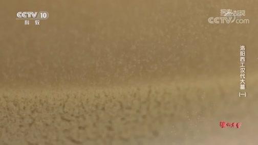 [探索·发现]青铜壶里发现古人水法炼丹所制的矾石水