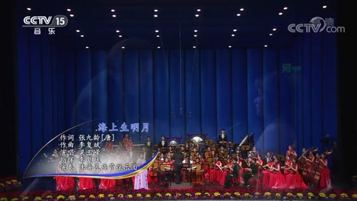 《CCTV音乐厅》 20200120 2020珠海新年音乐会(上)