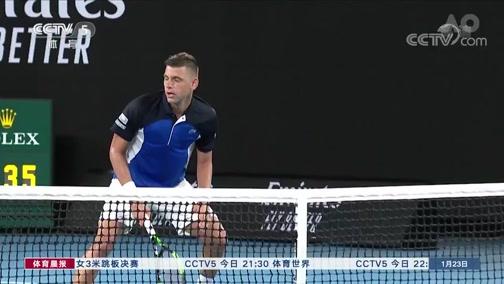 [澳网]费德勒取得个人澳网第99胜 晋级32强