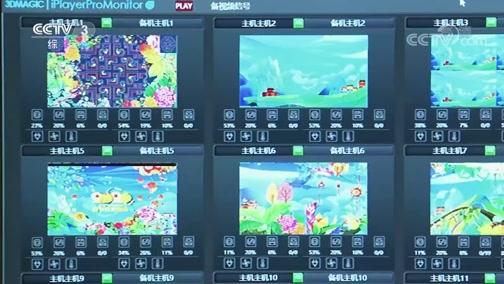 [文化十分]中央广播电视总台2020年春晚将实现4K、VR直播