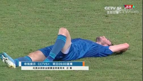 [国际足球]U23亚锦赛三四名决赛:澳大利亚VS乌兹别克斯坦 完整赛事