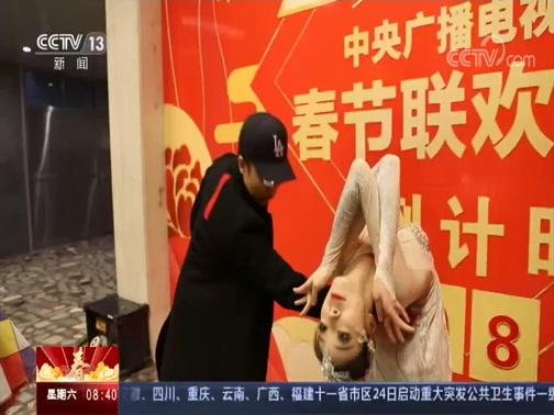 [朝闻天下]2020年春节联欢晚会 舞蹈《泉》:人生如水 甘饴自知