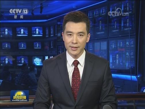 [视频]央视快评:领导干部要深入防控疫情第一线