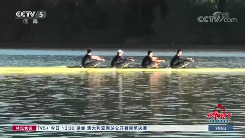 [赛艇]中国赛艇队在葡萄牙冬训效果显著