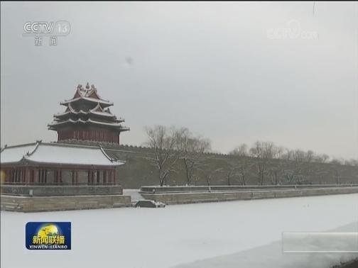 [视频]北方多地迎来立春后首场降雪