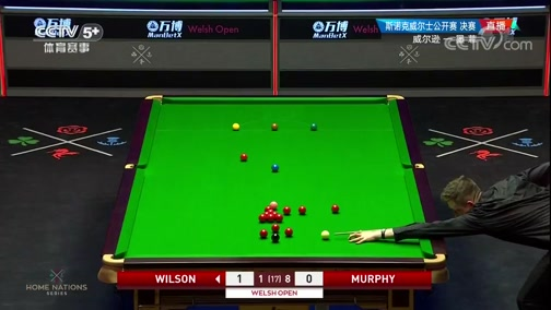 [台球]斯诺克威尔士公开赛决赛:凯伦-威尔逊VS墨菲 9-10局