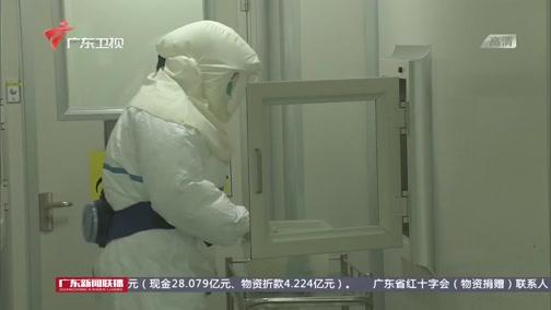 [广东新闻联播]广东:构建具有国际竞争力的现代产业体系 为打赢疫情防控阻击战提供支撑