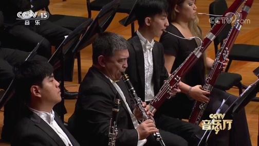 [CCTV音乐厅]卡门组曲(选段)间奏曲 指挥:尼古拉·沙尔文[法] 演奏:中国国家芭蕾舞团交响乐团