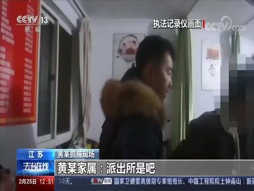 """[法治在线]法治故事 火车站""""借钱""""骗局"""