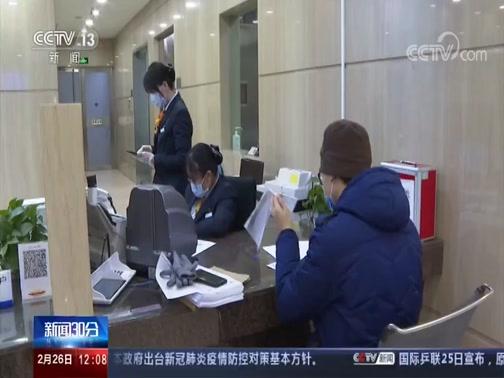 [新闻30分]北京 战疫情 外防输入内防扩散 精准复工复产
