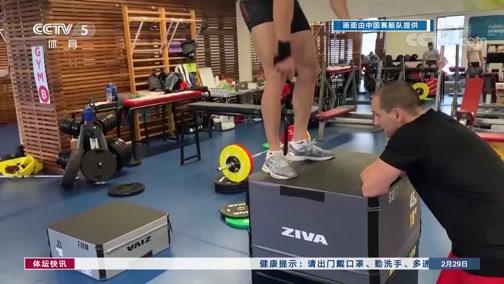 [皮划艇]中国皮划艇备战奥运 配艇竞争激烈