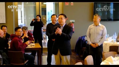 [赛艇]中国驻葡萄牙大使慰问中国国家赛艇队