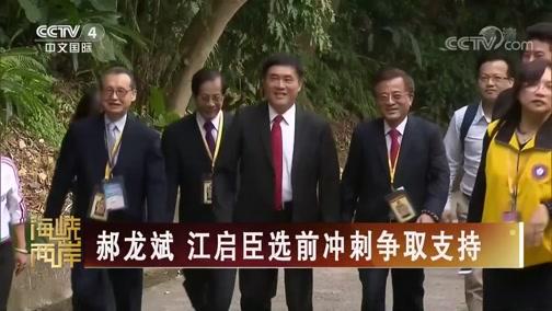 [海峡两岸]连胜文:国民党没有再输的本钱