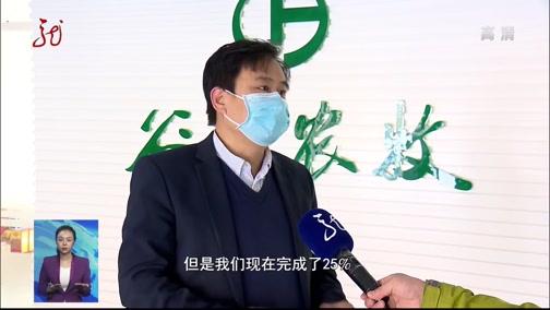 [全省新闻联播]黑龙江:防控力度不松劲 全力推进复产复工