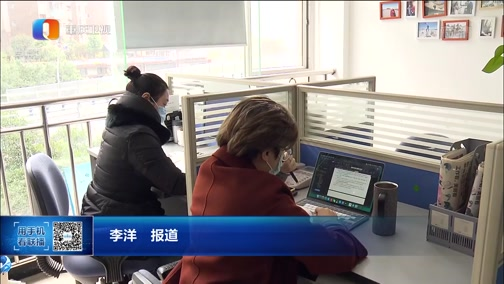 [重庆新闻联播]李静看望中新社重庆分社抗疫一线采编人员
