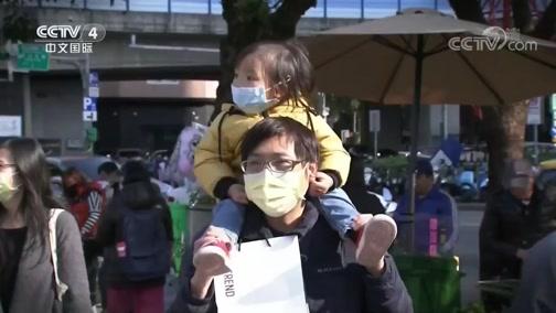 [海峡两岸]民进党当局斩断台胞返乡路