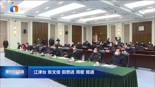 [重庆新闻联播]江津签约引进58个重点项目