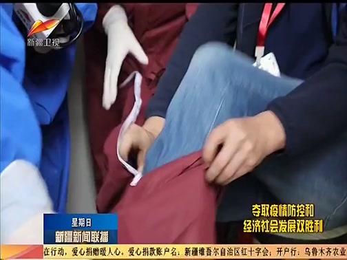 """[新疆新闻联播]县级融媒体中心 让防疫宣传""""声""""入人心"""