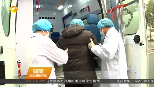 [湖南新闻联播]益阳:60例确诊病例全部治愈出院