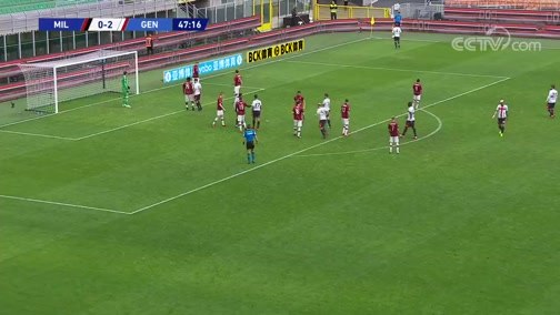 [意甲]第26轮:AC米兰VS热那亚 完整赛事