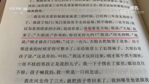 [读书]顾春芳:《我心归处是敦煌:樊锦诗自述》