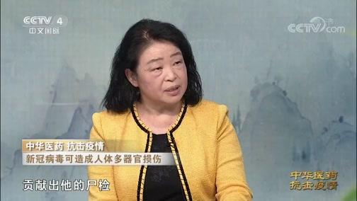 [中华医药]国家推动 七版诊疗方案极速更新